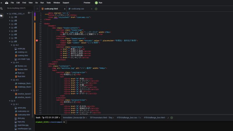 codecampコード